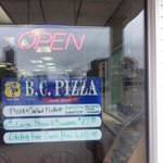 BC Pizza, Mackinaw City, MI