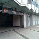metro station exit 5