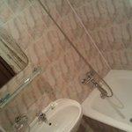 Ванная комната на два номера