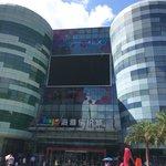 Haiya Mega Mall 7min walk away from hotel