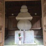 細川ガラシャ墓所