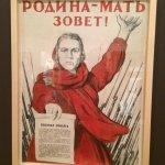 Действительно, искусство плаката на все времена