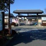Road Station Imari (Imari Furusatomura)