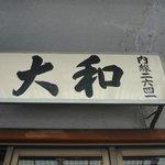 name in kanji