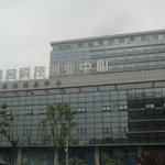 錦亭國際酒店