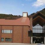 Fukushima Prefectural Art Museuum