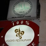 You can see the HALAL logo