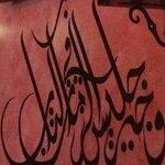 Al Nassim