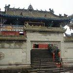 Bao Lun Tempel