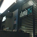 Ahavia Lounge Spa