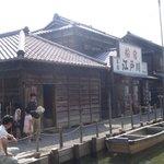 Urayasu Local Museum