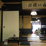 昔の日本家屋のような店内