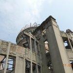 O edifício da cúpula da bomba atomica