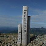 尊仏山荘(頂上)