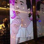 Elevator video art
