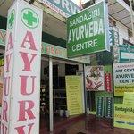 Sandagiri Ayurveda Centre