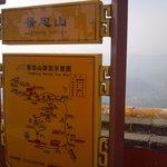 山頂にある境内案内図