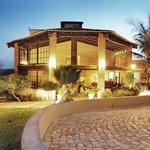 伊瓜娜旅館