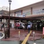 Keisei station near Mercure