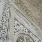 The Quran on the Taj's walls.