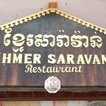 Khmer Saravan