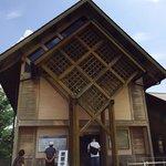 Chiune Sugihara Memorial Hall