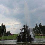 Fountain fountaining