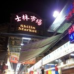 Shilin night market. Alots of things to eat n buy. Must visit this place if you in Taipei.