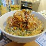 Katsudon mit Kimchi-Topping