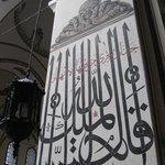lamp & calligraphy