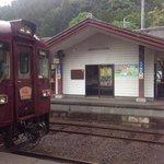 Photo de Mizunumaeki Hot Spring Center