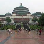 Chongqing People's Square