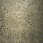 Assyrian relief - circa 9th Century B.C.