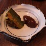 gateau au thé vert et à la pomme avec sa crème au chocolat
