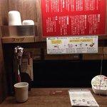 Booth at Ichiran