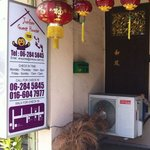 Jonker guest house is along with the shop house lot. Jonker walk taxi is just few doors away