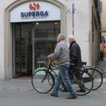 пожилые велосипедисты