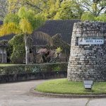 Great Zimbabwe Hotel