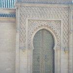 Mausoleum of Mohammed V - Gate
