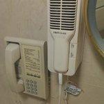 Antique hair dryer