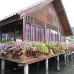 Le village sur pilotis, Bang Bao