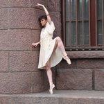 Ballet komt 'uit de muren'
