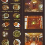 Our Inside Page of Live Dim Sum House Pamphlet