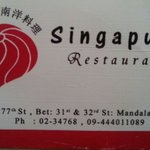 Photo de Singapura