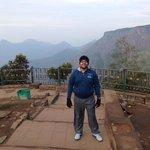 At Pillar ROck