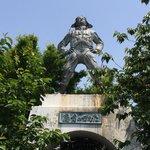 Tokohi Park