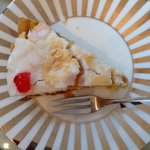 Generous Bakewell tart on a Wedgewood bone china plate (can be bought in the shop below the tea