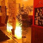 Tanuki Sushi House Inc