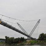 Мост для проводов