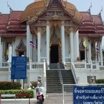 Buddhist temple. You are welcome to go inside situated near walking street